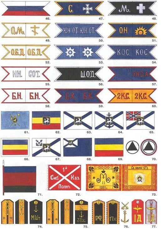 донской флаг